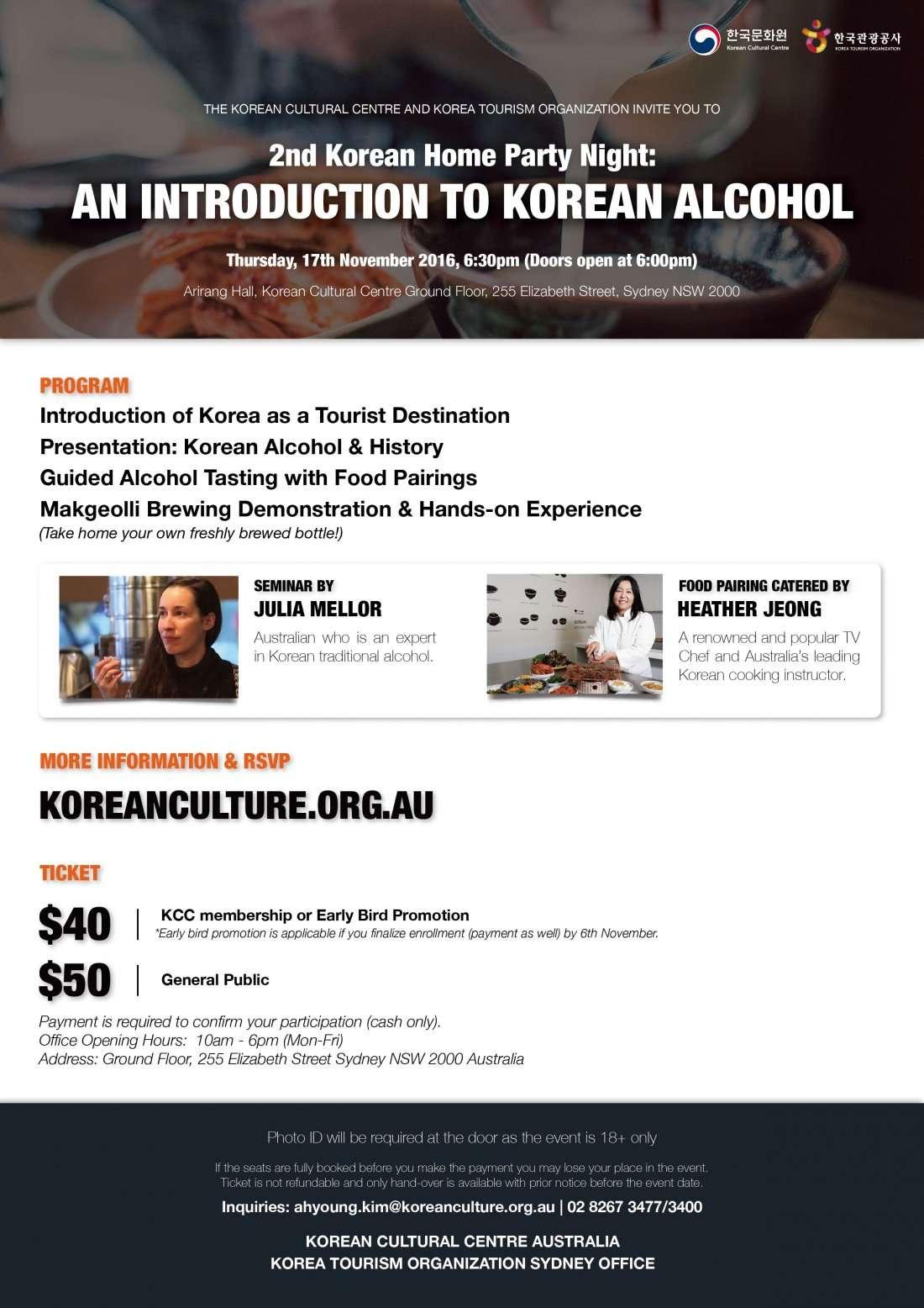 Korean dating site Sydney