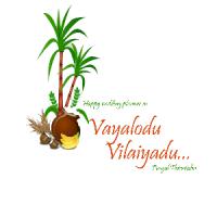 Vayalodu vilaiyadu
