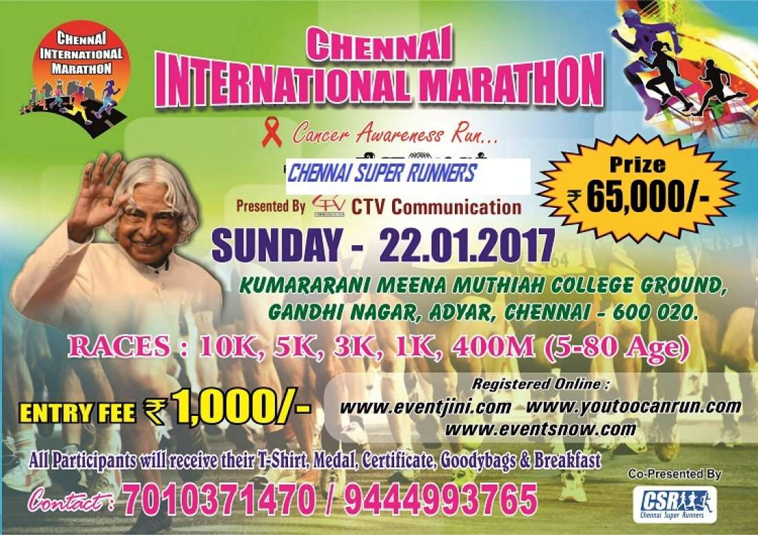 Chennai International Marathon