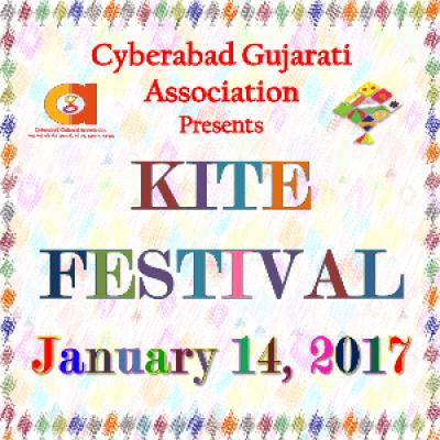 Kite Festival 2017