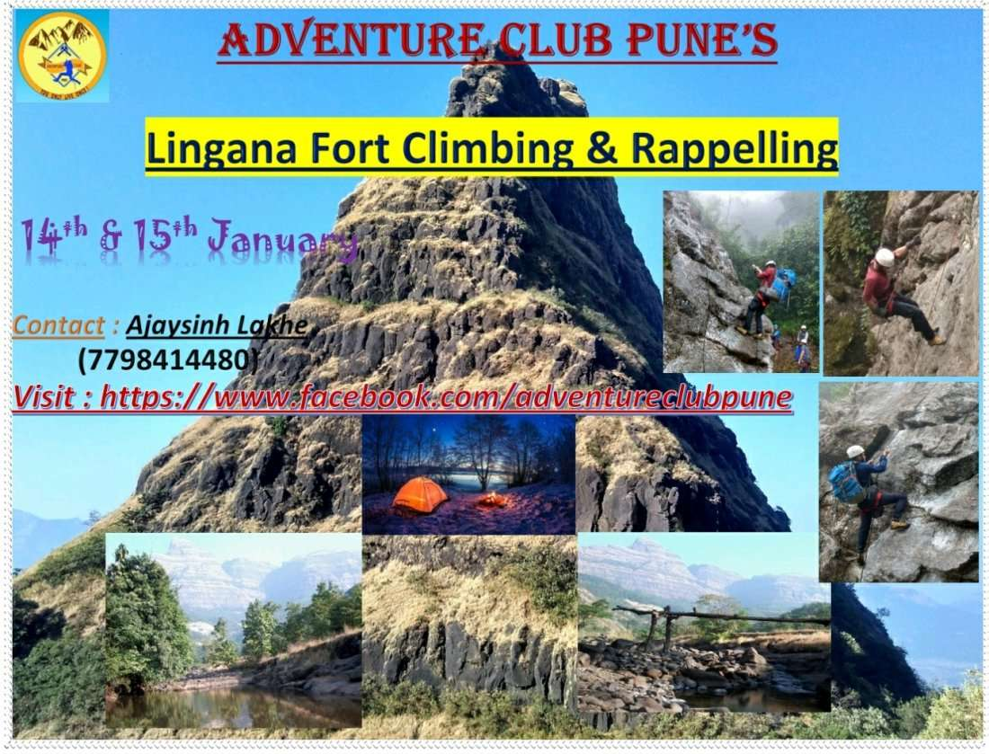 Lingana Fort Climbing & Rappelling