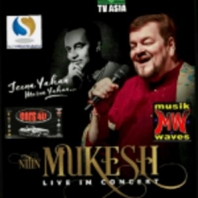 Nitin Mukesh Live in Concert 2017 NJ