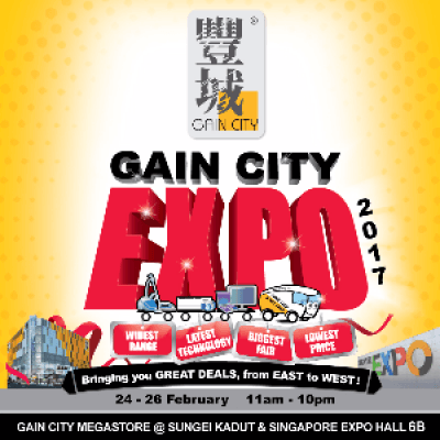 Gain City Expo 24-26 Feb