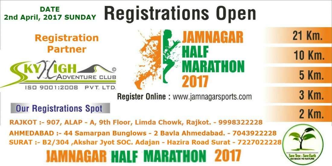 Jamnagar Half Marathon 2017