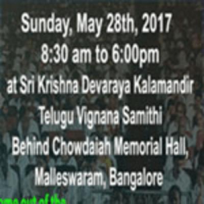1 Day Discourse on Hanuman Chalisa