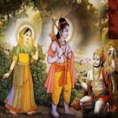 Rama Navami Mahotsavam 2017