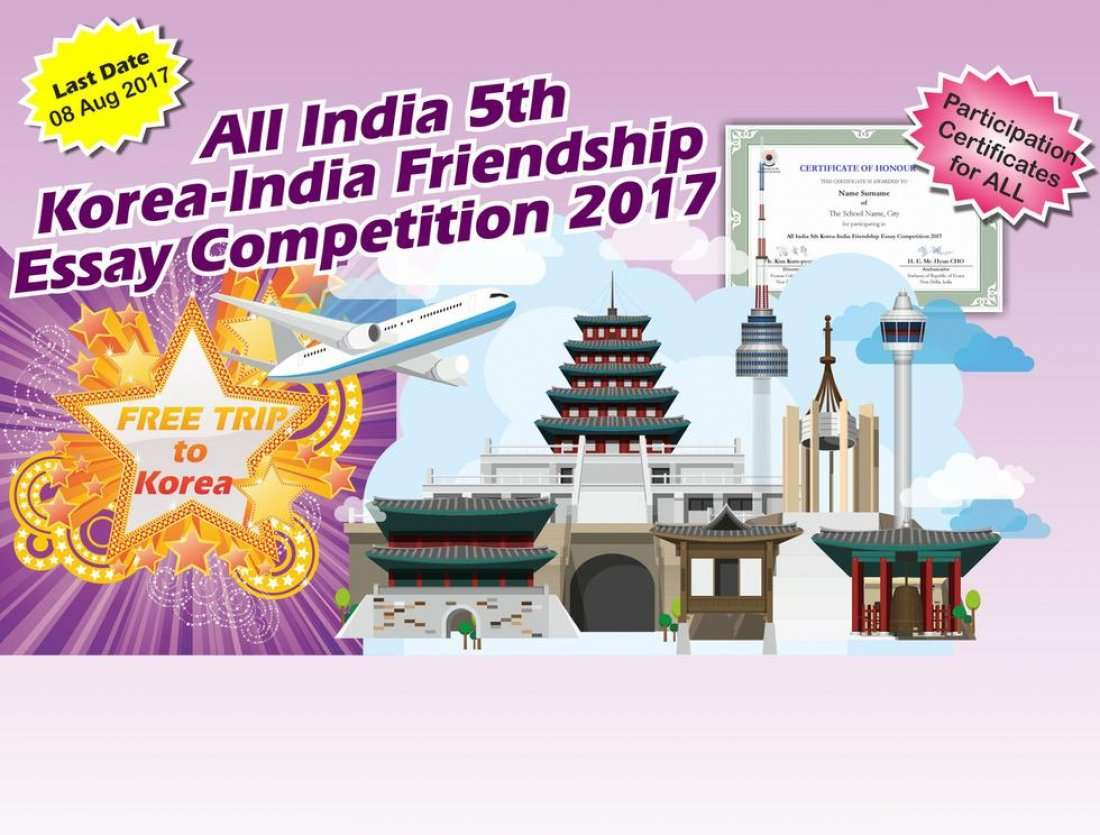 all th korea friendship essay competition at event details