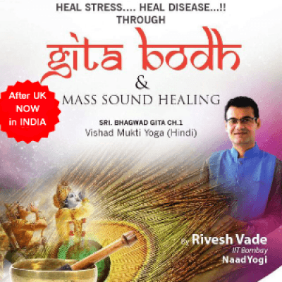 Free Gita Bodh &amp Mass Sound Healing by Nada Yogi
