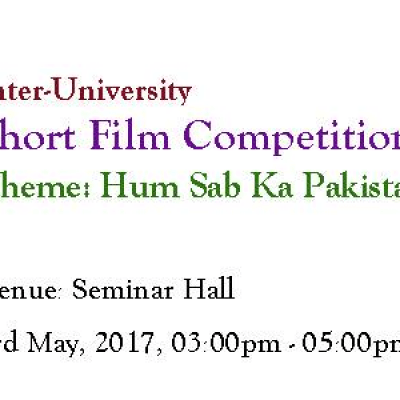 Inter-University One Minute Short Film Competition