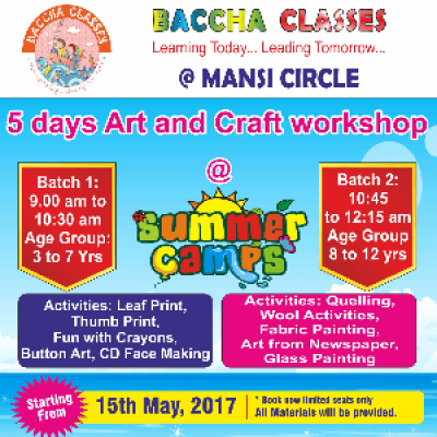 5 days art craft workshop mansi circle in baccha for Arts and crafts workshops near me