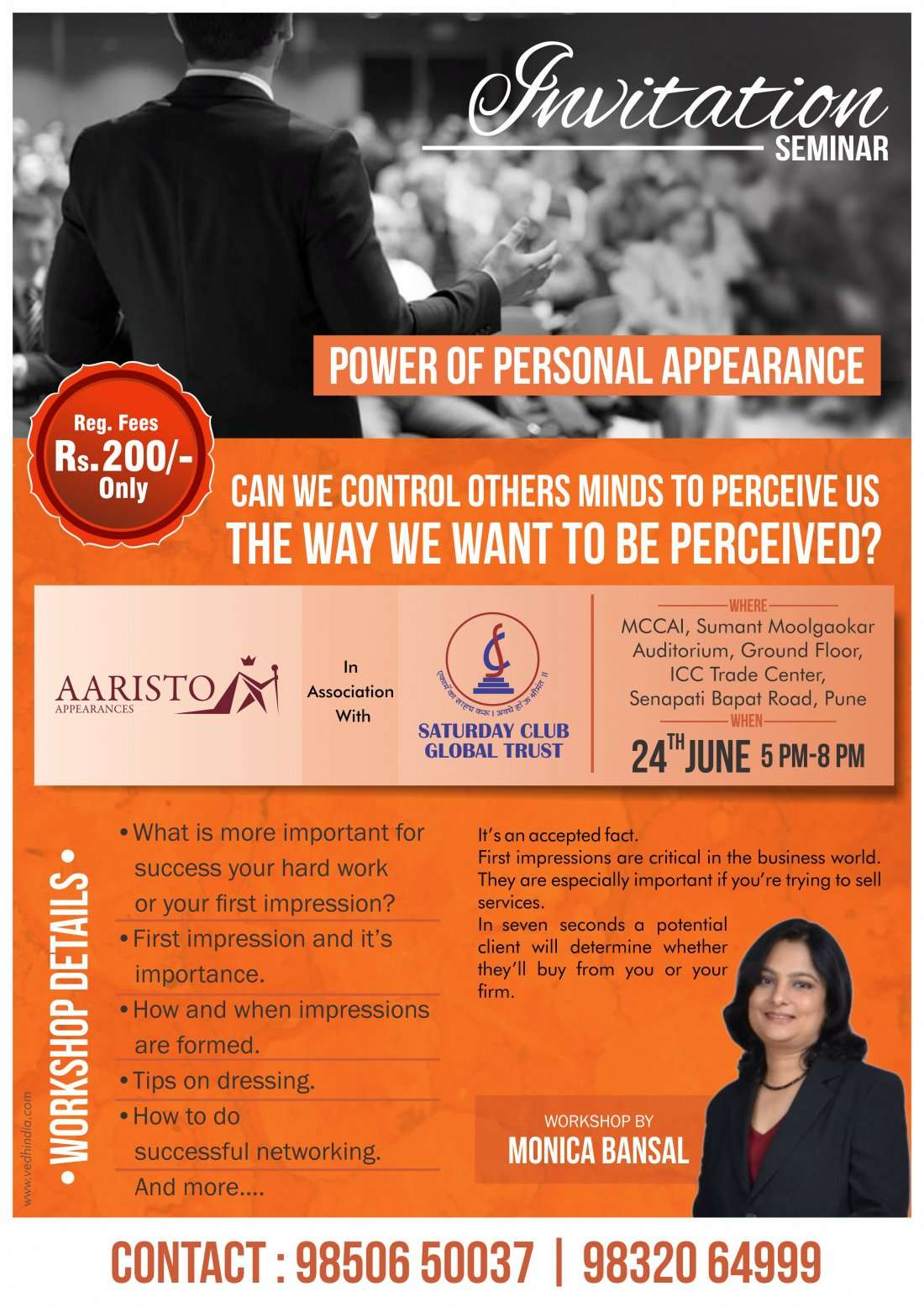 Power Of Personal Appearance