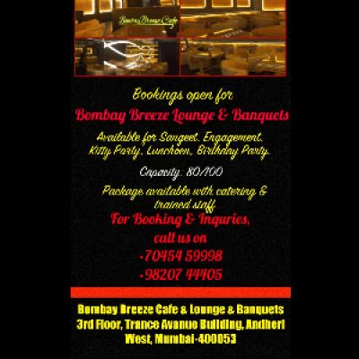 Bombay Breeze Cafe &amp Banquets