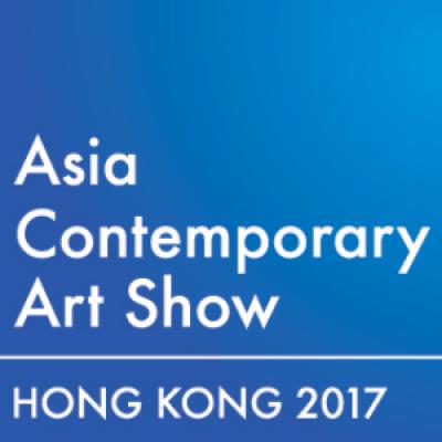 Asia Contemporary Art Show (Fall Edition 2017)