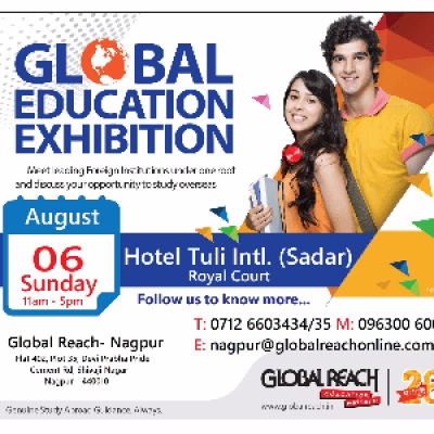 The Global Education Exhibition - Nagpur