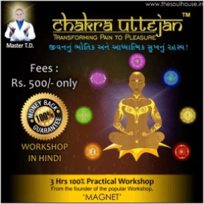 Chakra Uttejan Workshop - Activating Our Energy Vortex Ahmedabad