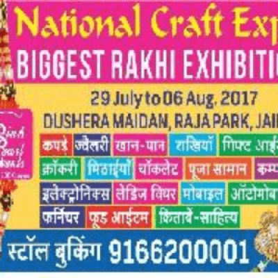 NATIONAL CRAFT EXPO