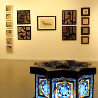Arabic Calligraphy Exhibition