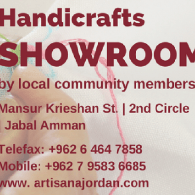 Handicrafts Showroom by Local Community Members