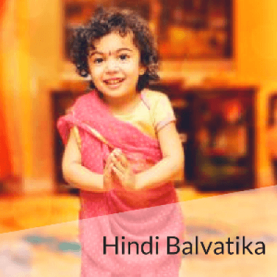 Hindi Balvatika