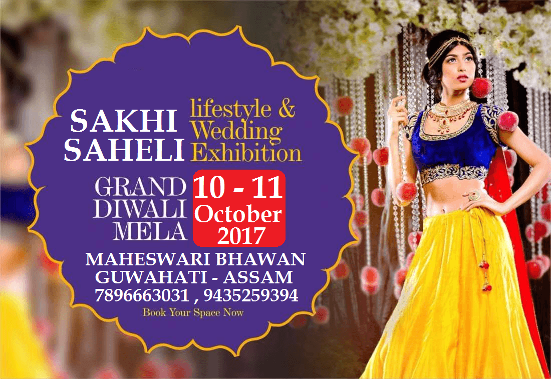 Sakhi Saheli Lifestyle Exhibition