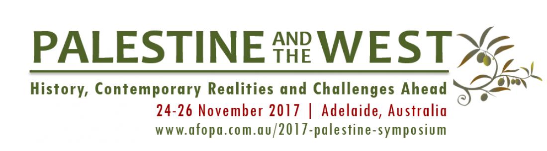 2017 Palestine Symposium