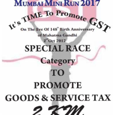 3rd MUMBAI MINI RUN 2017 MARATHON