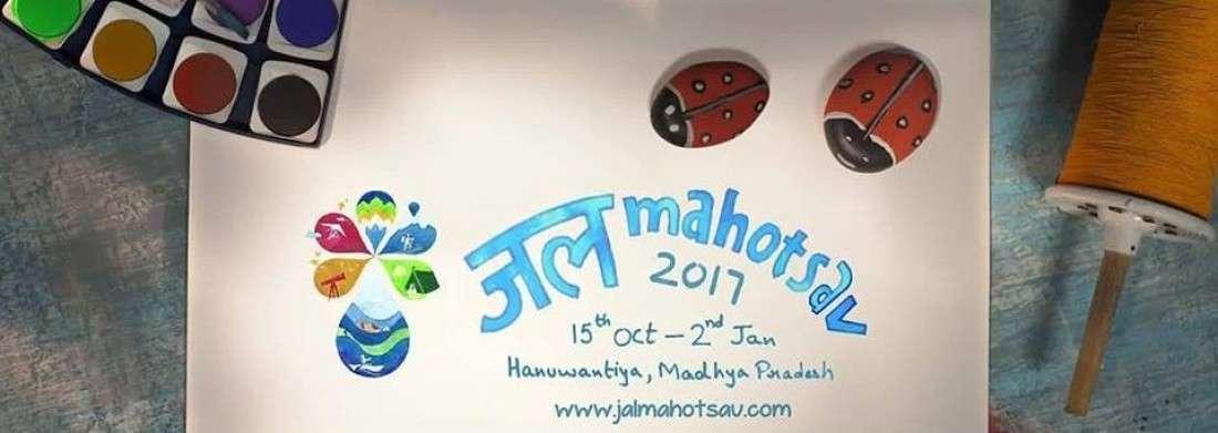 Jal Mahotsav - Madhya Pradesh