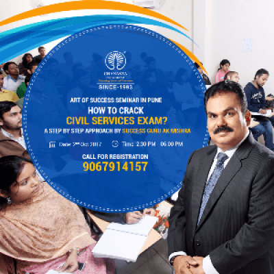 Are you ready to take your first step towards your IAS Dream