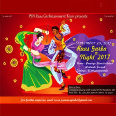 Raas Garba Night 2017