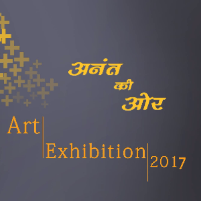 Anant ki Aur Art Exhibition 2017