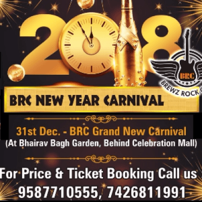 BRC New Year Grand Carnival 2018