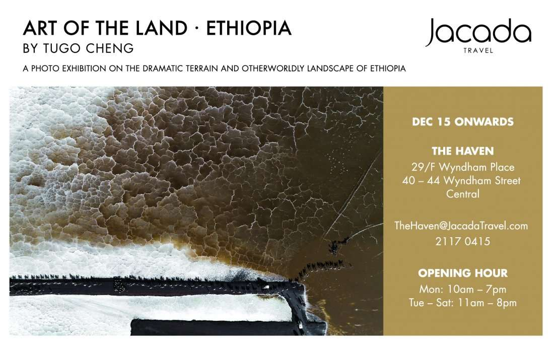 ART OF THE LAND  ETHIOPIA by Tugo Cheng photographic exhibition