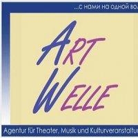 ArtWelle