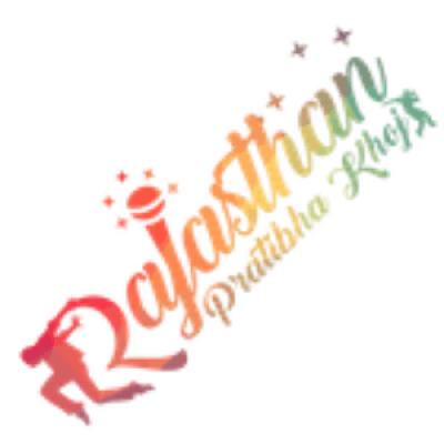 Rajasthan Pratibha Khoj 2018 Auditions