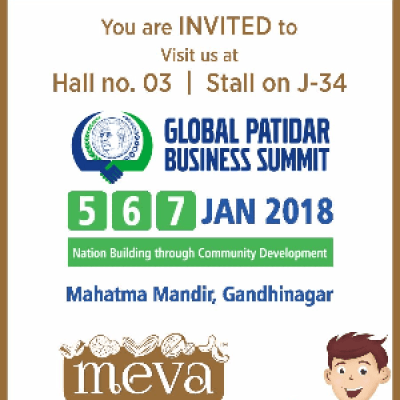 Invitation of meva exhibition at global patidar business summit invitation of meva exhibition at global patidar business summit stopboris Choice Image