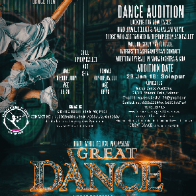 Dance Audition For Great Dance Movie -  26 Jan 18 - Solapur
