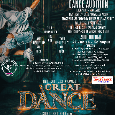 Dance Audition For Great Dance Movie - 27 Jan 18 - Kolhapur