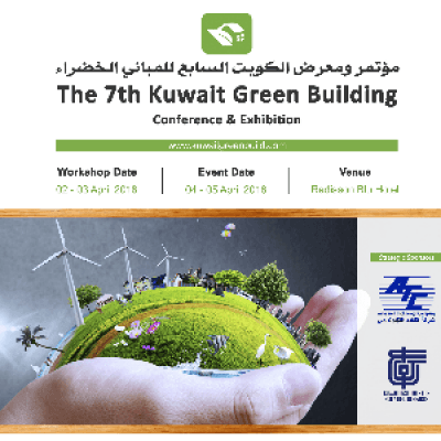 The 7th Kuwait Green Building