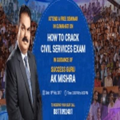 Free Seminar in Guwahati for Civil Services Aspirants by Success Guru A.K. Mishra
