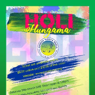 HOLI HUNGAMA 2018