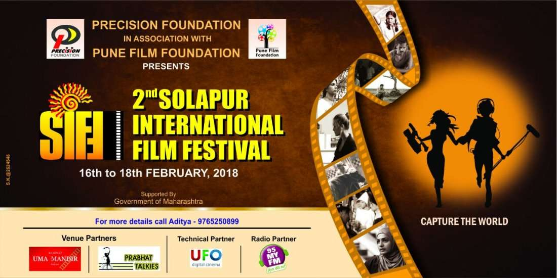 Solapur International Film Festival (SIFF)