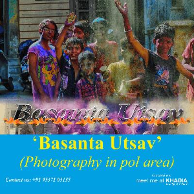 Basanta Utsav (Photography in pol area)