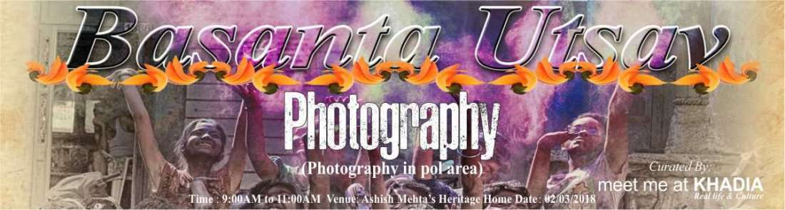 Basanta Utsav (Photography in pol area)