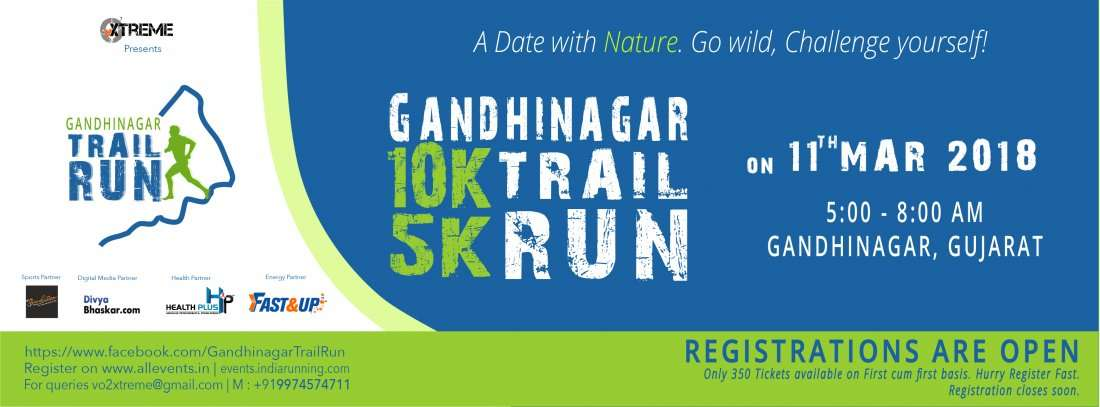 Gandhinagar Trail Run 2018