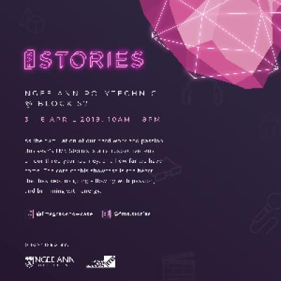 FMS Stories 2018