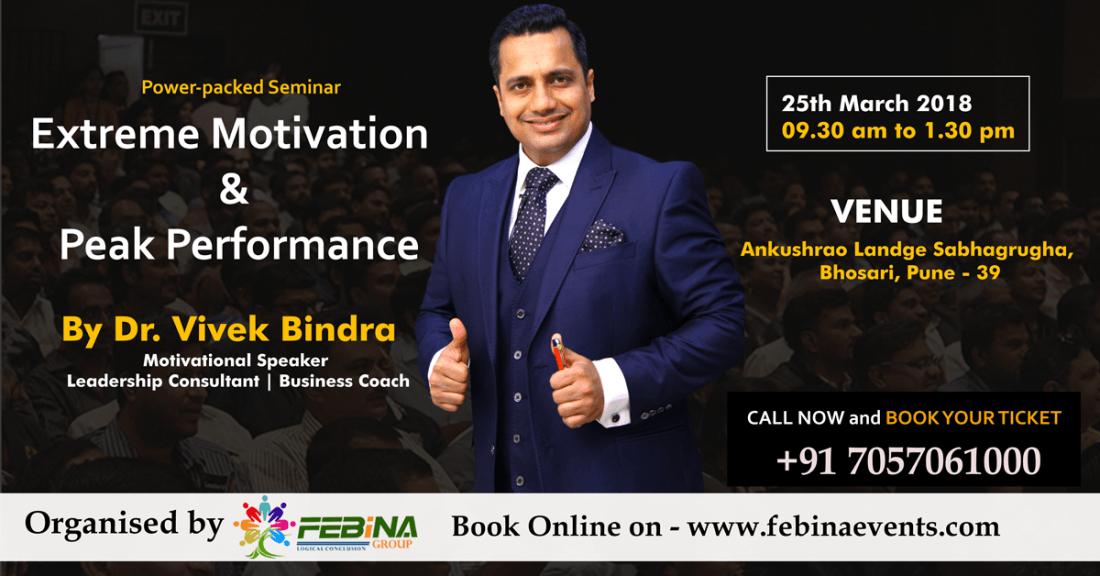 Extreme Motivation and Peak Performance