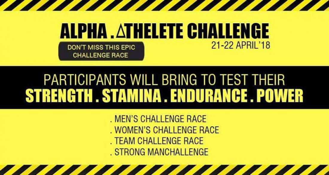Alpha - Athlete Challenge Race