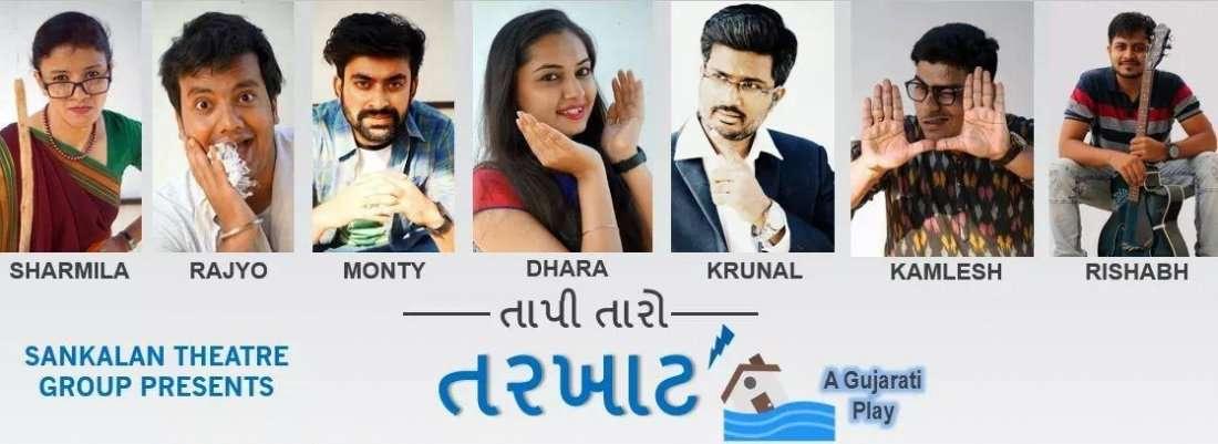 Tapee Taro Tarkhat - A Gujarati Play