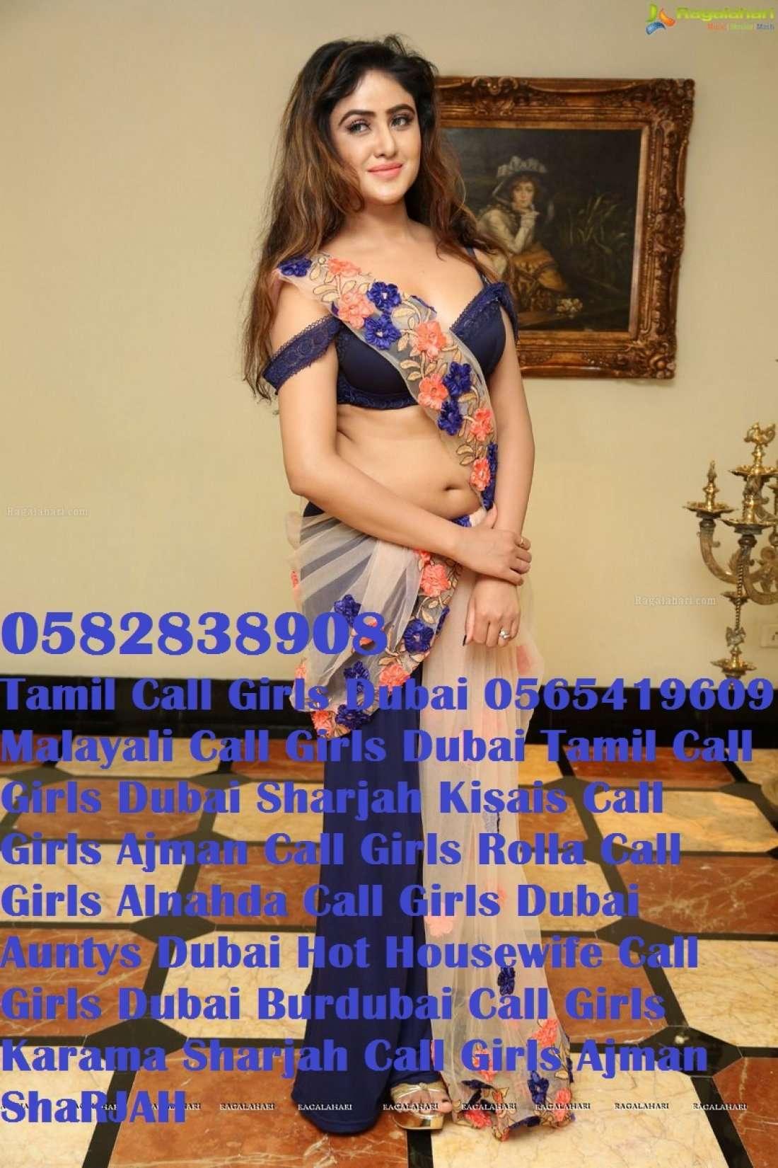 Hot arab six girl