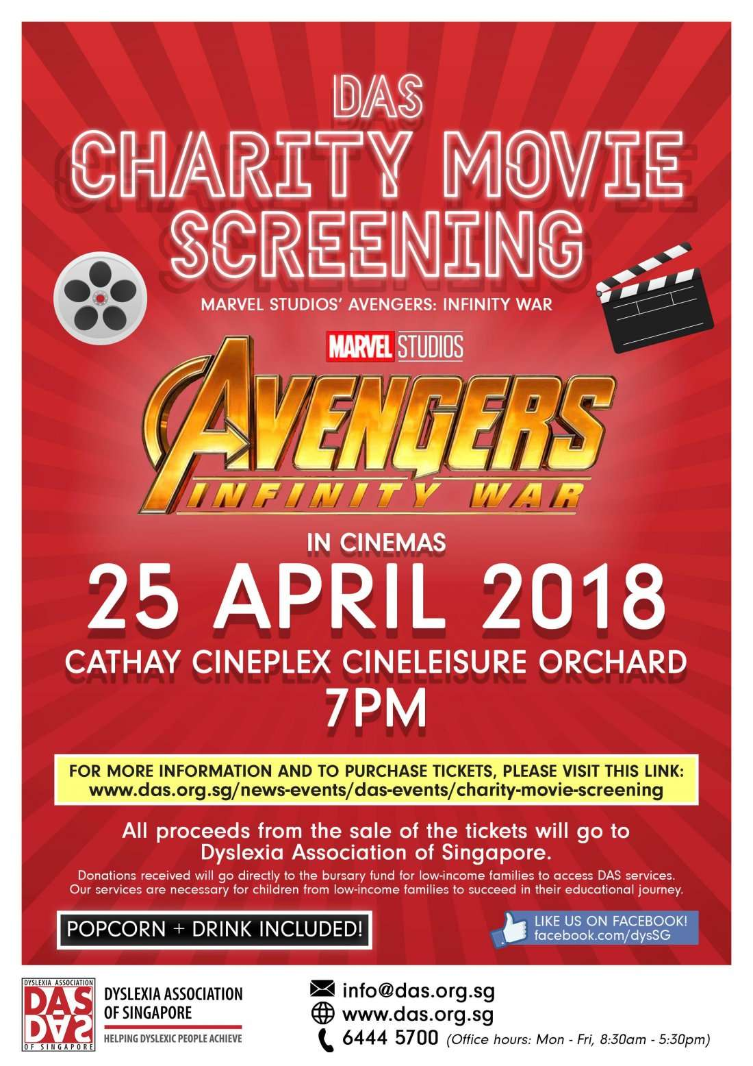 DAS Charity Movie Screening